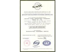 质量体系认证--英文版